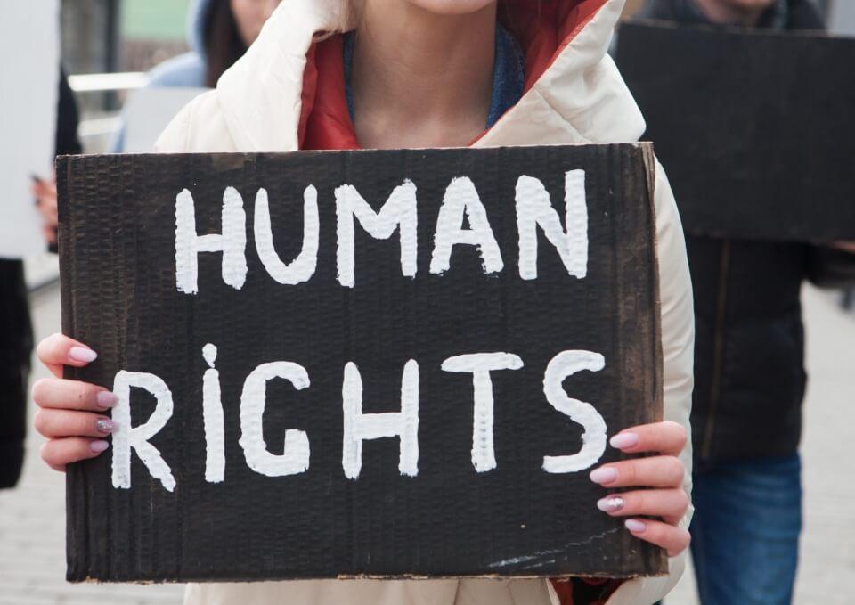 人権を守るまちづくり